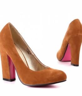 Pruunid kingad